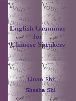 cover image of English Grammar for Chinese Speakers