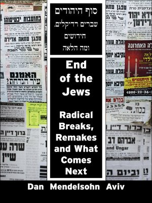 cover image of End of the Jews