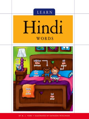 cover image of Learn Hindi Words