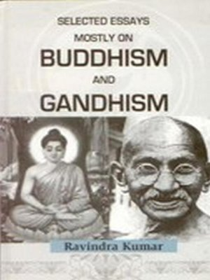 essay on gandhism Gandhism essay writing: creative writing types of characters finished a college essay so what if it's 615 words and only needs to be 250.