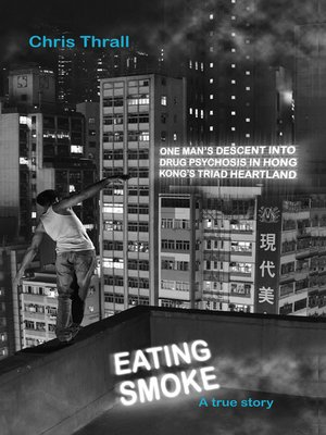 cover image of Eating Smoke