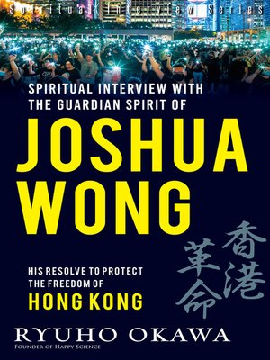 cover image of Spiritual Interviews with the Guardian Spirit of Joshua Wong