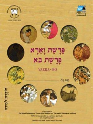 cover image of Va'era-Bo (Hebrew)