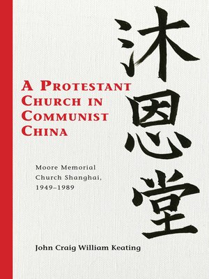 cover image of A Protestant Church in Communist China