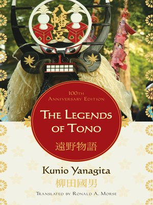 cover image of The Legends of Tono