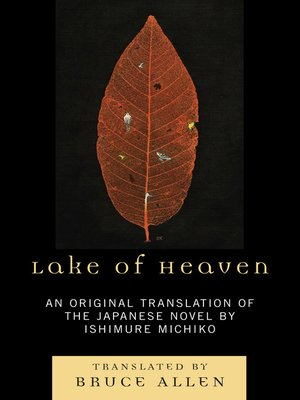 cover image of Lake of Heaven