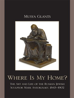 cover image of Where is My Home?