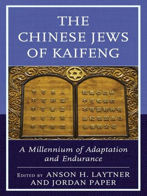 cover image of The Chinese Jews of Kaifeng