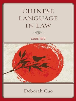 cover image of Chinese Language in Law