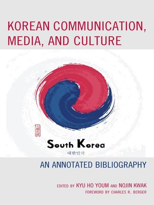 cover image of Korean Communication, Media, and Culture