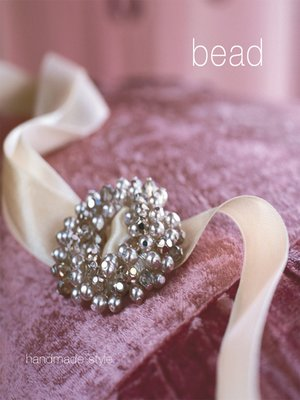 cover image of Handmade Style: Bead