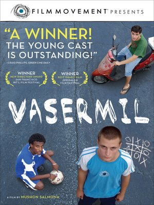 cover image of Vasermil