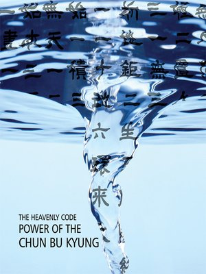 cover image of Power of the Chun Bu Kyung