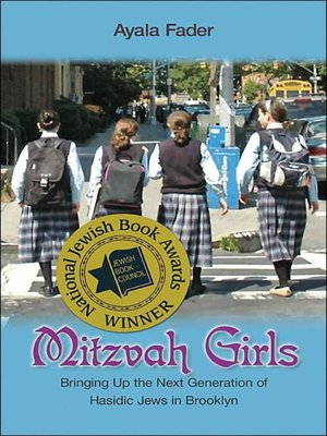 cover image of Mitzvah Girls