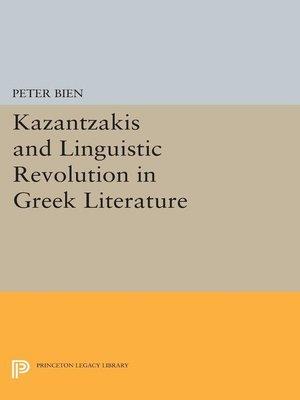 princeton essays in literature series · rakuten  kazantzakis and linguistic princeton essays in literature series
