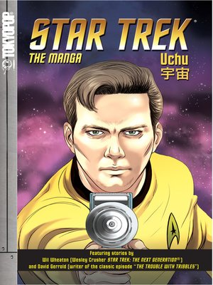cover image of Star Trek: The Manga, Volume 3: Uchu