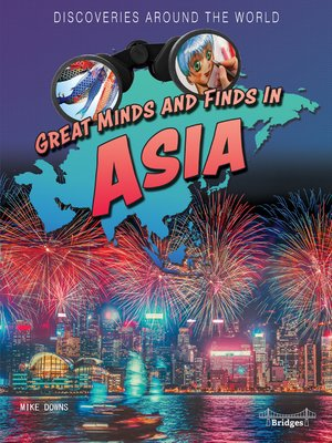 cover image of Great Minds and Finds in Asia
