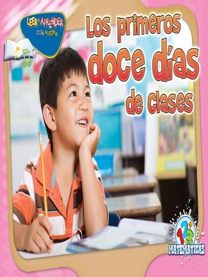 cover image of Los primeros doce días de clases (The First 12 Days of School)