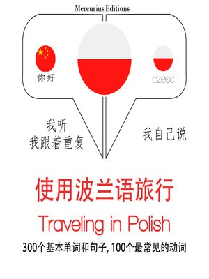 cover image of Traveling in Polish