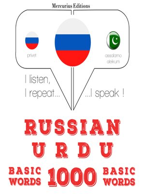 cover image of Russian-Urdu: 1000 basic words