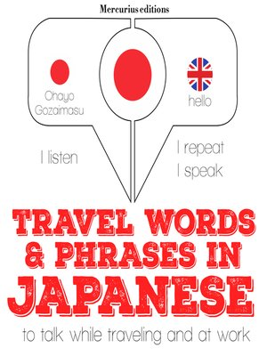 cover image of Travel Words and Phrases in Japanese