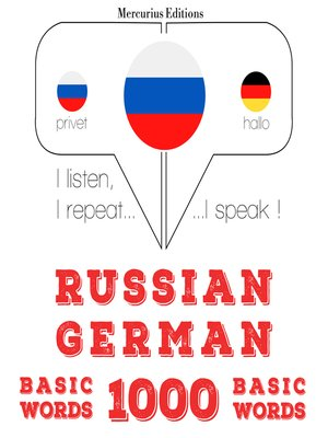 cover image of Russian-German: 1000 basic words