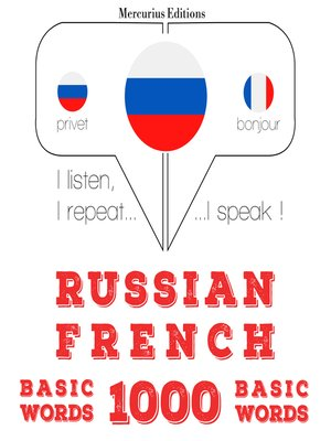 cover image of Russian-French: 1000 basic words