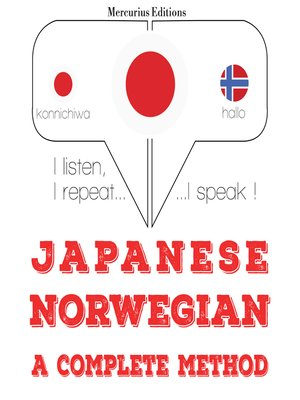 cover image of Japanese-Norwegian: a complete method