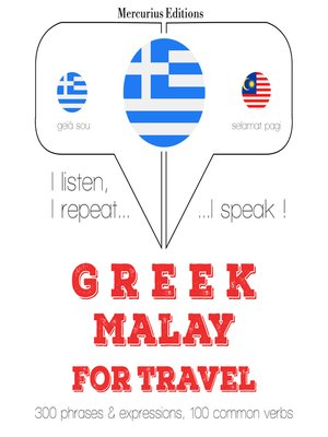 cover image of Greek-Malay: For travel