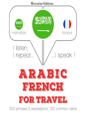 cover image of Arabic-French: For travel