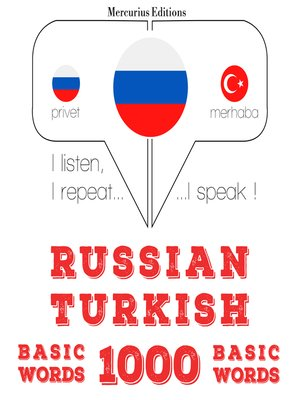 cover image of Russian-Turkish: 1000 basic words