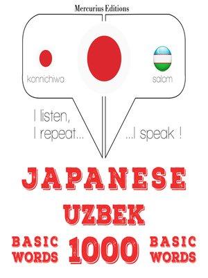 cover image of Japanese-Uzbek: 1000 basic words