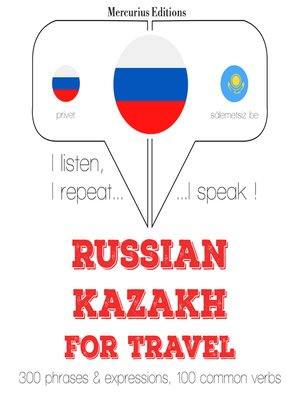 cover image of Russian-Kazakh: For travel