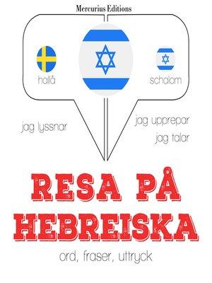 cover image of Resa på hebreiska