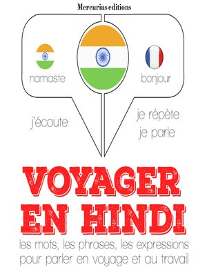 cover image of Voyager en hindi