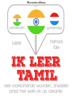cover image of Ik leer Tamil