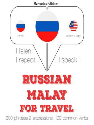 cover image of Russian-Malay: For travel