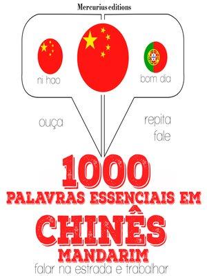 cover image of 1000 palavras essenciais em Chinês - Mandarim