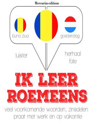 cover image of Ik leer Roemeens