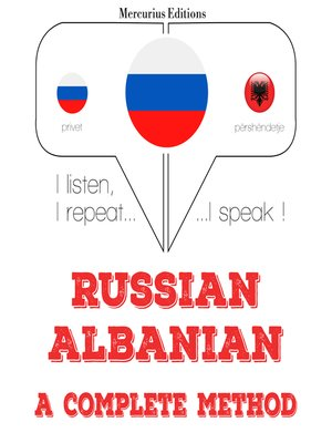 cover image of Russian-Albanian: a complete method