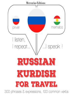 cover image of Russian-Kurdish: For travel