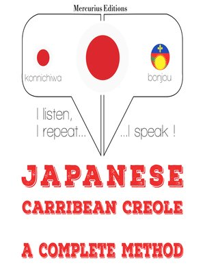 cover image of Japanese-Carribean Creole: a complete method