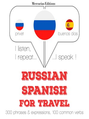 cover image of Russian-Spanish: For travel