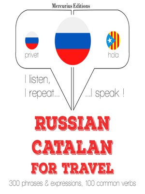 cover image of Russian-Catalan: For travel