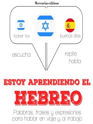 cover image of Estoy aprendiendo el hebreo
