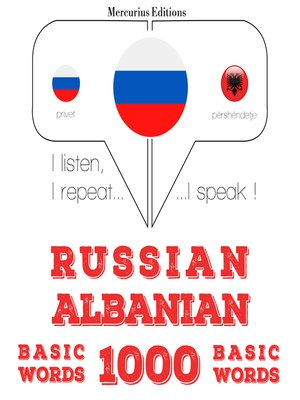 cover image of Russian-Albanian: 1000 basic words