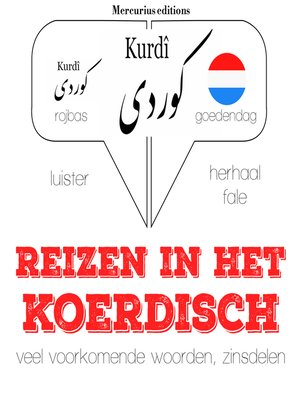 cover image of Reizen in het Koerdisch
