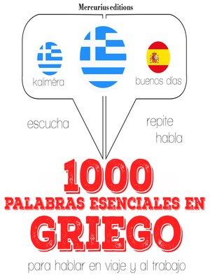 cover image of 1000 palabras esenciales en griego