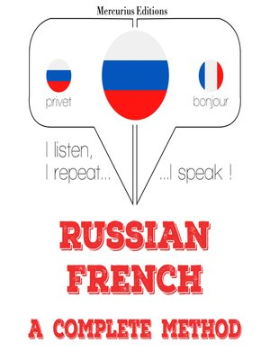 cover image of Russian-French: a complete method