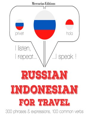 cover image of Russian-Indonesian: For travel